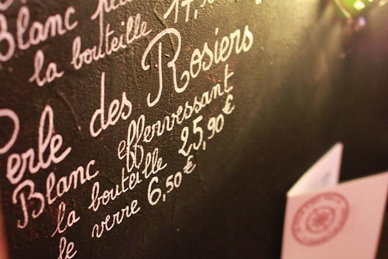 carte_des_vins